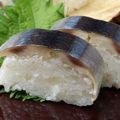 ☆伊豆白浜名物☆《さんま寿司》食欲をそそる甘酢!旬の旨みをギュッと凝縮♪