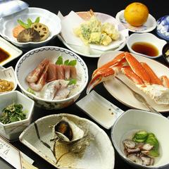 《カニ付き》贅沢☆新鮮ズワイガニと下田港直送の旬の魚介を楽しむ