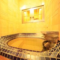 和室おまかせ☆熱海サンビーチすぐ☆8つのお風呂と熱海の旬が躍る個室会席/2食付