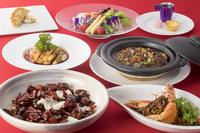 1泊2食付きプラン♪【中華料理】「深い旨味」と「強烈な香り」が融合する料理長渾身のコース。