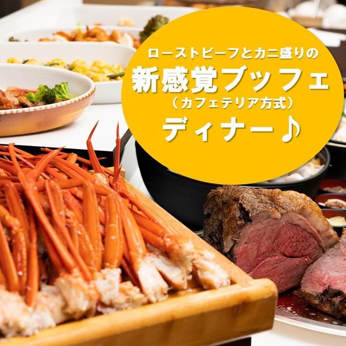 雫石プリンスホテル image