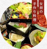 【冬得】忘新年会シーズンだから部屋食でおいしい和食膳を!