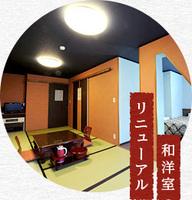 【個室食】〜貸切風呂1回無料 夕食は個室でのんびり和食膳を楽しむプラン【朝バイキング】