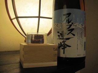 信州来たなら木曽ひのき枡で乾杯♪枡酒のついた宿泊プラン
