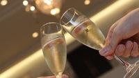 【ご夫婦・カップルプラン】大切な人との旅行に・・・スパークリングワイン付き特別プラン<1泊2食付>