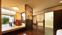 【露天風呂付】和洋室《42平米|畳の座敷+ベッド2台》