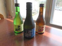【2名様〜】真庭の地酒「御前酒」付きプラン