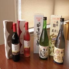 【2名様〜】お土産に最適!蒜山の地酒か蒜山ワインお選びプラン