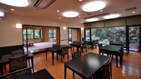 【春夏旅セール】箱根旅応援!人気のスタンダードプランが5%OFF<1泊2食付き>