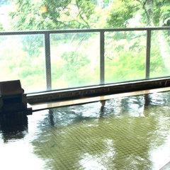 【温もりの箱根】強羅公園の景色にうっとり♪カップルプラン