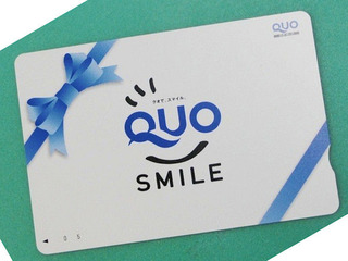 QUOカード3000円付☆ビジネスプラン(和食膳朝食付)