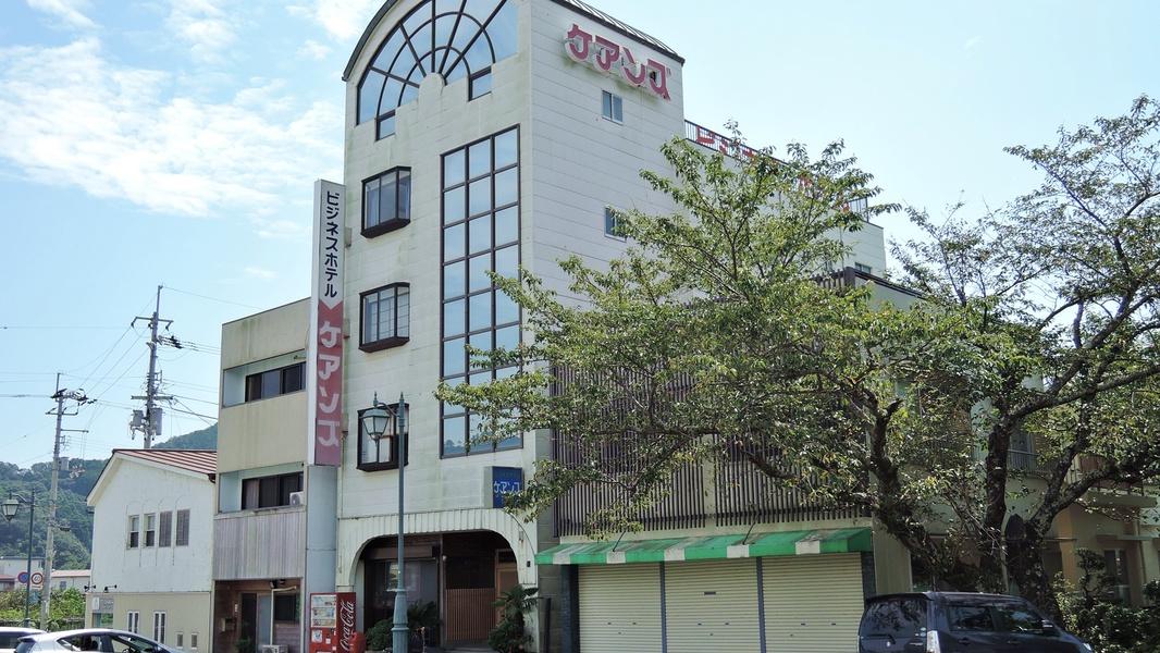 ビジネスホテル・ケアンズ image
