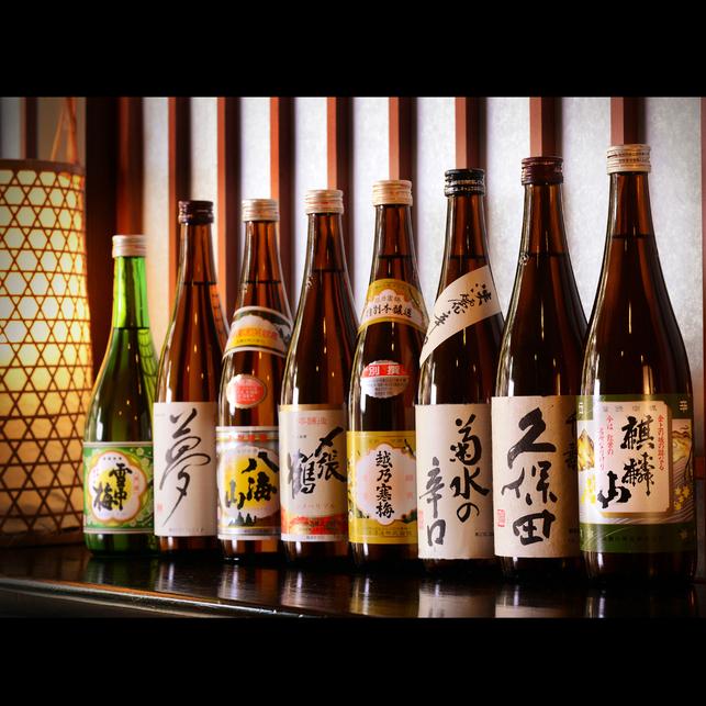 【7種から選べる地酒(300ml)】酒どころ新潟の美味しい地酒&海の幸・山の幸を堪能![1泊2食]