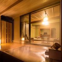 極上の湯と心豊かな上質空間 温泉の【露天風呂付き客室】百合