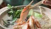 1年中蟹が食べたい♪カニ好きなあなたのための蟹かにプラン☆