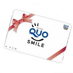 【QUOカード1,000円付き】コンビニ・飲食店近く♪ビジネス応援<素泊>