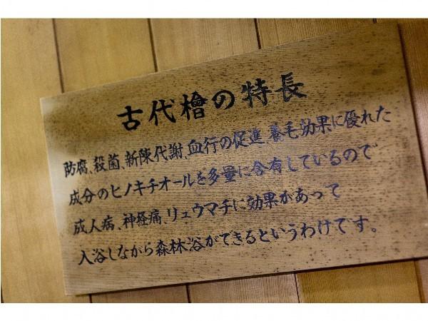 Hanamura Hanamura