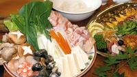 【コテージでプチ宴会!】季節の野菜など具材たっぷり≪よせ鍋≫&オードブル♪(1泊夕食付き)