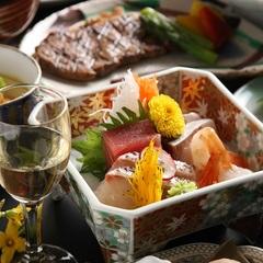 【美味旬旅】夕食は個室でプチ贅沢♪料理長こだわりのヘルシー膳★瑠璃膳プラン
