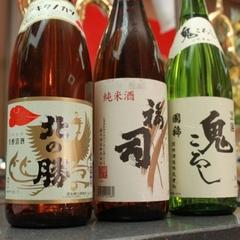 【選べる!飲み比べ】★スイートワイン・日本酒・焼酎の飲み比べ付【美味旬旅】