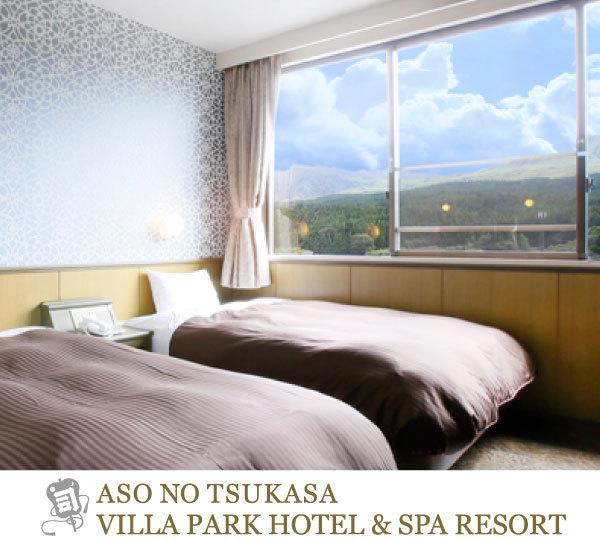 Aso The Villa Park Hotel and Spa-Resort, Aso