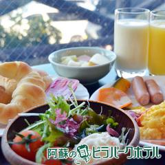 温泉を満喫&朝からしっかりバイキング★朝食のみ