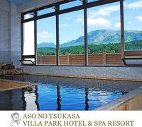 【当日限定 朝食付きプラン】ゆったり温泉とホテル朝食で阿蘇の旅を満喫♪