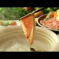 ★絶品★新鮮野菜&杜仲茶ポークしゃぶしゃぶプラン