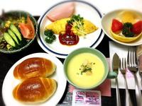 財宝!!の水プレゼントプラン(朝食付)【マイスター】