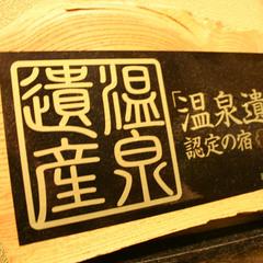 【大人旅】4名様以上がお得!お一人様1,080円OFF!「大人だけのグループ旅行プラン」