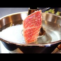 肉汁がジュワ—っとあふれ出す☆彡 ≪黒毛鳥取和牛をしゃぶしゃぶ≫コース