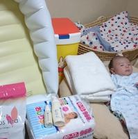 【マタニティ 歓迎の宿】妊婦さん&赤ちゃんにやさしい 9大特典付♪家族でゆったり リラックス旅行!