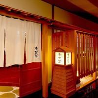 【早期予約30】30日前までのご予約で最大2,000円OFF!秘湯・丸駒温泉をお得に満喫<2食付>
