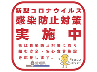 【 2連泊割引 】 2Nights stay 朝食無料サービス 【現地決済or事前決済】◆