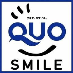【QUOカード】ビジネス応援素泊りプラン【500円分付】