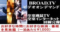 【VODカード付き】 シングルプラン♪JR久留米駅徒歩1分♪駐車場無料♪(先着順)