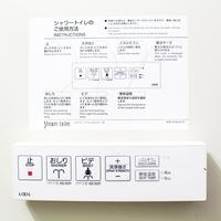 スタンダードプラン☆素泊り☆JR長野駅より徒歩20分