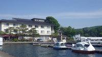 【朝食付】閑静な湖畔の宿でリフレッシュ。スッキリ目覚めて、ビジネスや観光に!