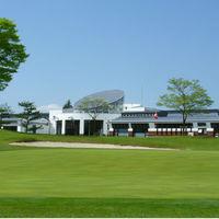 【ゴルフパック】アローエースゴルフクラブ乗用カートセルフプレー昼食付き