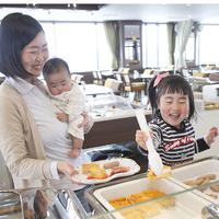 【冬春旅セール】那須観光の拠点に!夕食は外で自由に♪朝食はホテルで展望バイキング♪