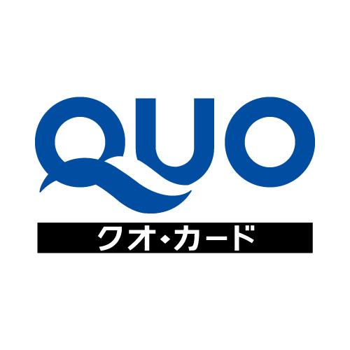 【Quoカード1000円プラン♪】出張応援!クオカードプラン♪和洋20品以上の無料朝食付♪