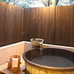 離れの露天風呂付き客室[桜の間]プラン