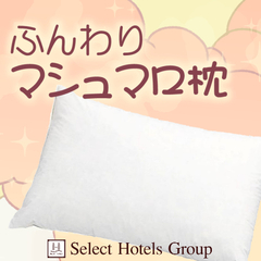 【BEST RATE】素泊まりプラン●Wi−Fi無料接続可●