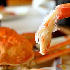 【スペシャルプラン】伊勢湾一望の絶景に癒され「牛肉の陶板焼き」&「ずわい蟹」さらに1人舟盛り会席