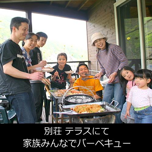 小樽・朝里川温泉 ウィンケル ビレッジ image