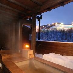【朝里川温泉スキー場】リフト1日券付プラン♪ウィンケルから徒歩8分!変化に富んだ9コースを楽しもう!