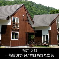 小樽・朝里川温泉 ウィンケルビレッジ