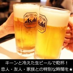 【リピーター様に人気◎/大人数でお得♪】≪選べるビアサーバー10L付≫キンキンに冷えた生ビールで乾杯
