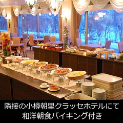 【手ぶらでジンギスカンBBQ/2食付】準備は不要!テラスでBBQディナー!朝食はホテルバイキング付