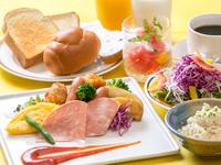 ■朝食改革宣言!健康には朝サラダ。■朝食付きプラン